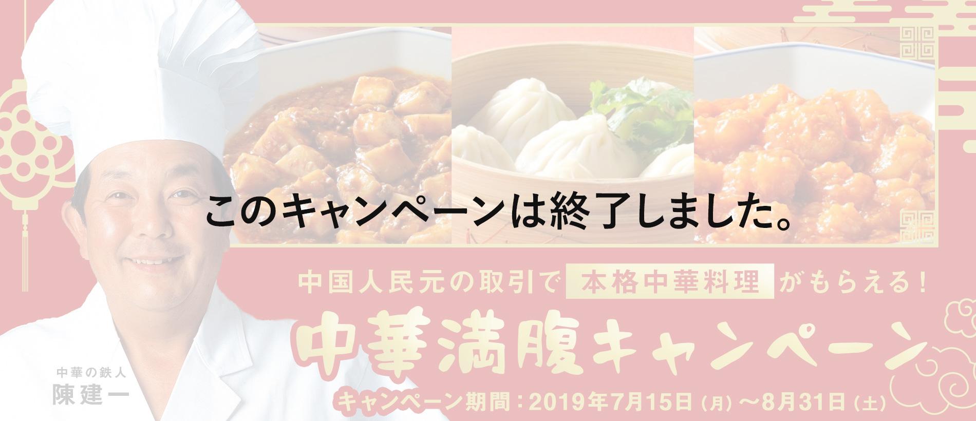 新規口座開設50,000円キャッシュバック(2019年7年~9月)